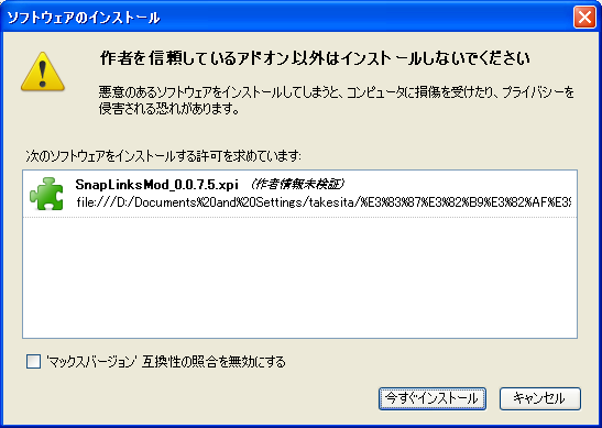 20091015-140024-1735.png