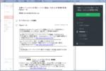 20151125-104700-gmail.png